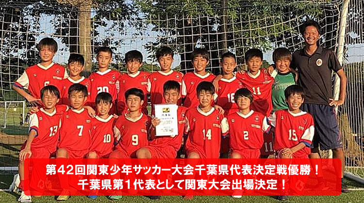 千葉bbs サッカー